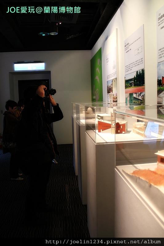 20120211宜蘭蘭陽博物館IMG_8470.JPG