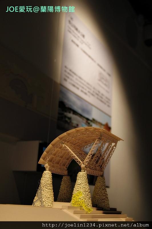 20120211宜蘭蘭陽博物館IMG_8473.JPG