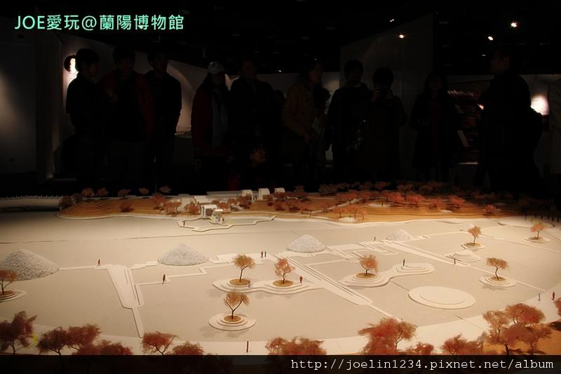 20120211宜蘭蘭陽博物館IMG_8478.JPG