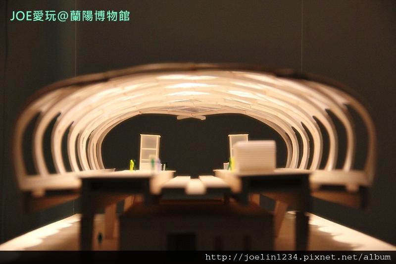 20120211宜蘭蘭陽博物館IMG_8496.JPG