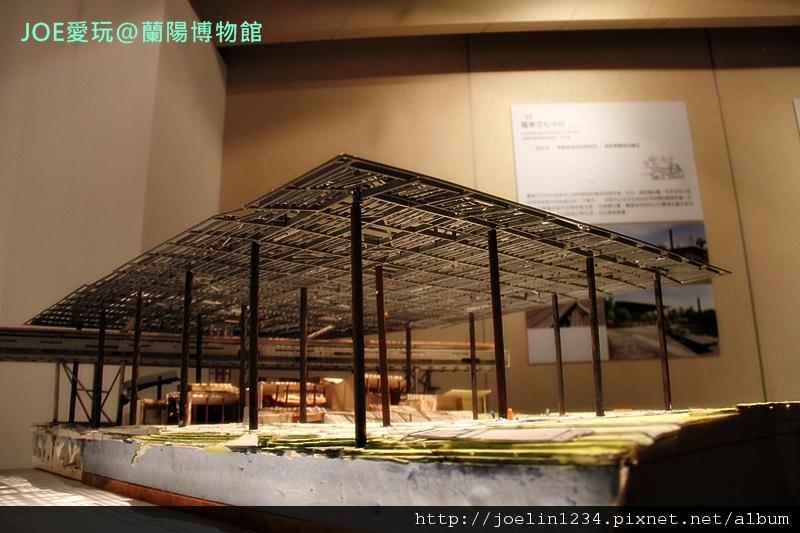 20120211宜蘭蘭陽博物館IMG_8504.JPG