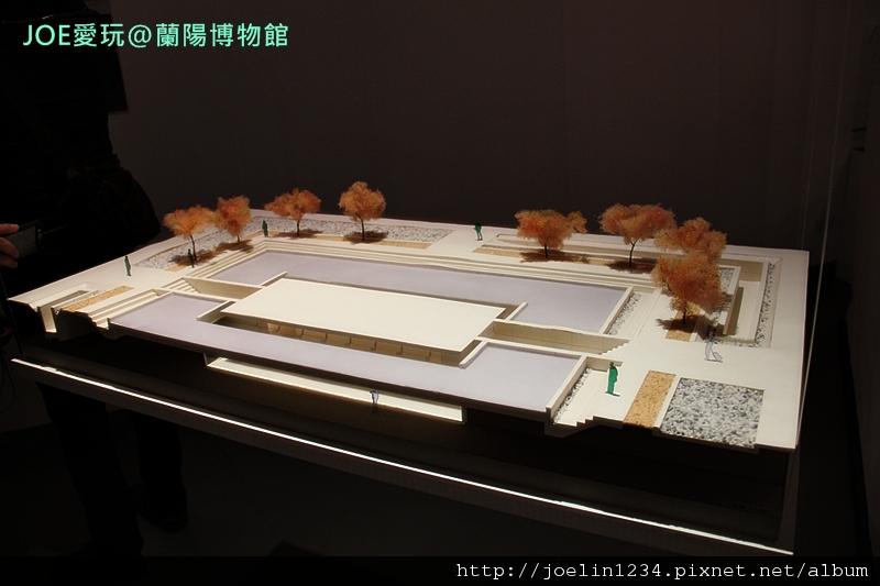 20120211宜蘭蘭陽博物館IMG_8512.JPG