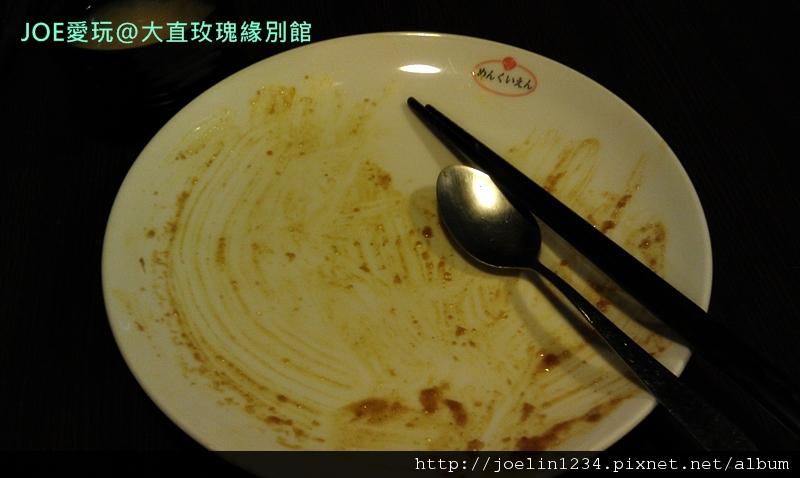 20120220玫瑰緣別館IMAG0033