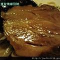 20120220玫瑰緣別館IMAG0032