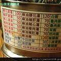 20120221松山施家麻油雞IMAG0040