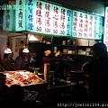 20120221松山施家麻油雞IMAG0044
