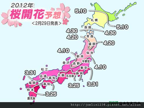 2012年日本櫻花預測