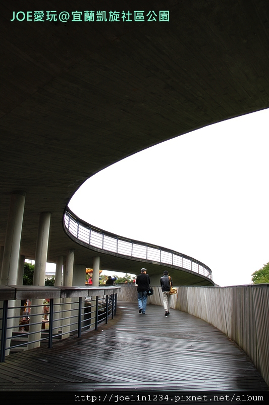 20120211宜蘭凱旋社區公園IMG_8639