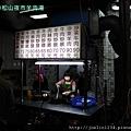 20120304松山夜市羊肉湯IMG_8891