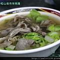 20120304松山夜市羊肉湯IMG_8881
