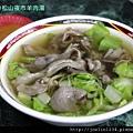 20120304松山夜市羊肉湯IMG_8882