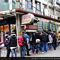 20111225花蓮公正包子店IMG_7444