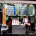 20111225花蓮公正包子店IMG_7447