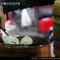 20111225花蓮公正包子店IMG_7453