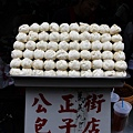 20111225花蓮公正包子店IMG_7457