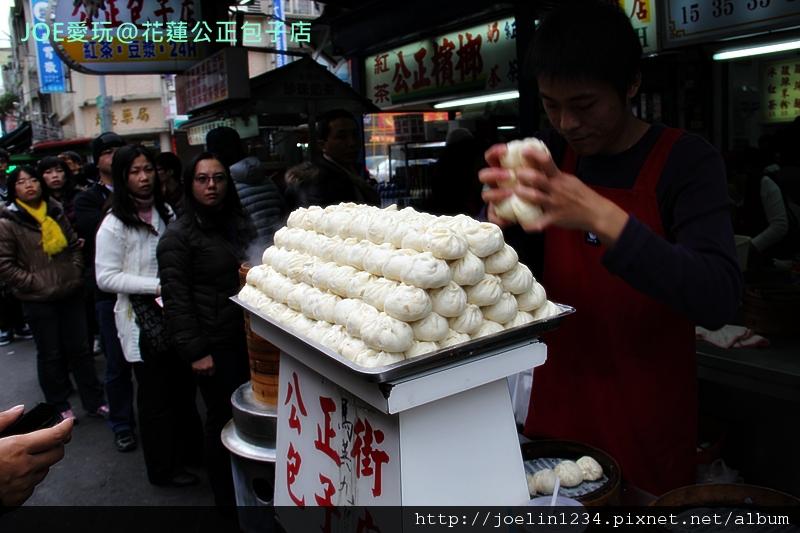 20111225花蓮公正包子店IMG_7458