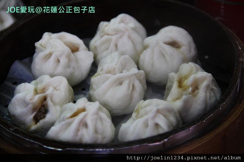 20111225花蓮公正包子店IMG_7469
