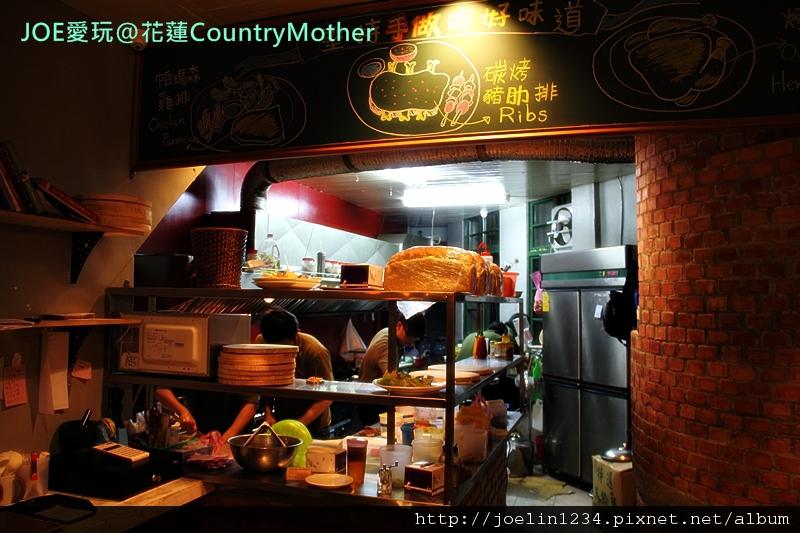 20111225花蓮CountryMotherIMG_7536