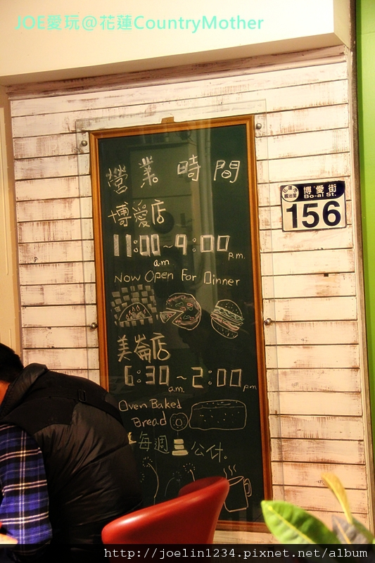 20111225花蓮CountryMotherIMG_7542