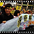 20120311反核遊行IMG_8899