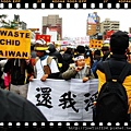 20120311反核遊行IMG_8905