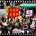 20120311反核遊行IMG_8916