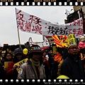 20120311反核遊行IMG_8922