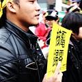 20120311反核遊行IMG_8923