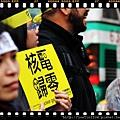 20120311反核遊行IMG_8924