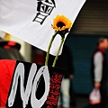 20120311反核遊行IMG_8949