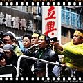 20120311反核遊行IMG_8971