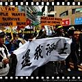 20120311反核遊行IMG_8978