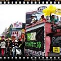 20120311反核遊行IMG_9024