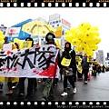 20120311反核遊行IMG_9039