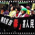 20120311反核遊行IMG_9066