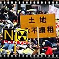 20120311反核遊行IMG_9103
