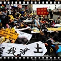 20120311反核遊行IMG_9107