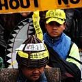 20120311反核遊行IMG_9128