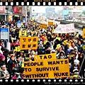 20120311反核遊行IMG_9131