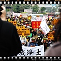 20120311反核遊行IMG_9141