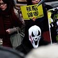 20120311反核遊行IMG_9143