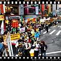 20120311反核遊行IMG_9154