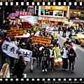 20120311反核遊行IMG_9164
