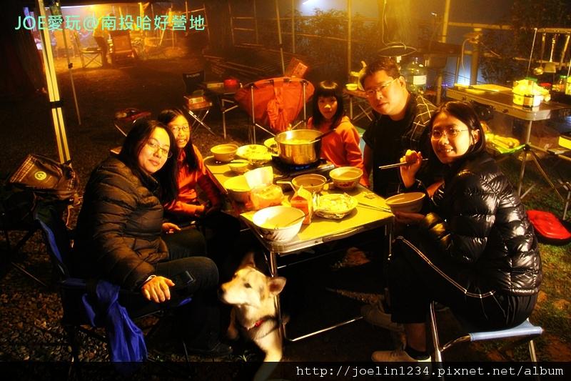 201202南投哈好營地IMG_8790