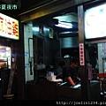 20120319台北寧夏夜市IMAG0079