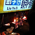 20120319台北寧夏夜市IMAG0088