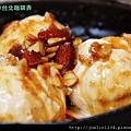 20120407台北咖啡弄IMG_9347