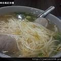 20120419內湖江南街戴記涼麵IMAG0514