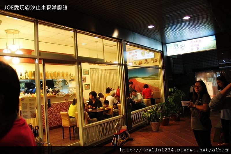 20120415台北汐止米麥洋廚館IMG_9437