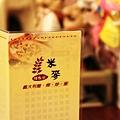 20120415台北汐止米麥洋廚館IMG_9447